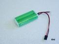 Lithiumion konion 1600mAh uni-st.7,4V 1 stuks
