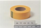 Maskeer tape navul verpakking 18 mm 1 stuks